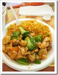 My Lunch - Chicken Hunan